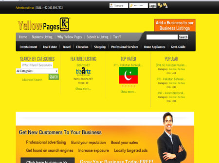 Yellow Pages KPK